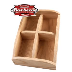 Aromatic Box Garschale